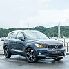 Volvo-XC40 B4 Inscription