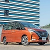 Nissan-Serena e-Power