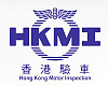 香港驗車 Hong Kong Motor Inspection